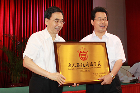 2012年5月29日,广东省省长朱小丹(左)给公司总裁杨洪颁发广东省省长质量奖